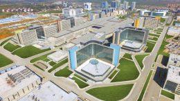 Ankara Şehir Hastanesi İletişim Numarası