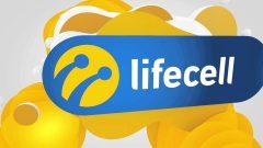 Lifecell Müşteri Hizmetleri İletişim Numarası